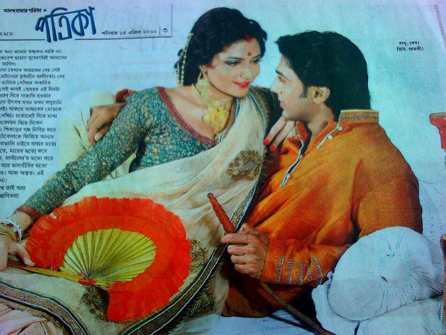 Bengali Actor Jeet At Ratha Yatra Event In Kolkata