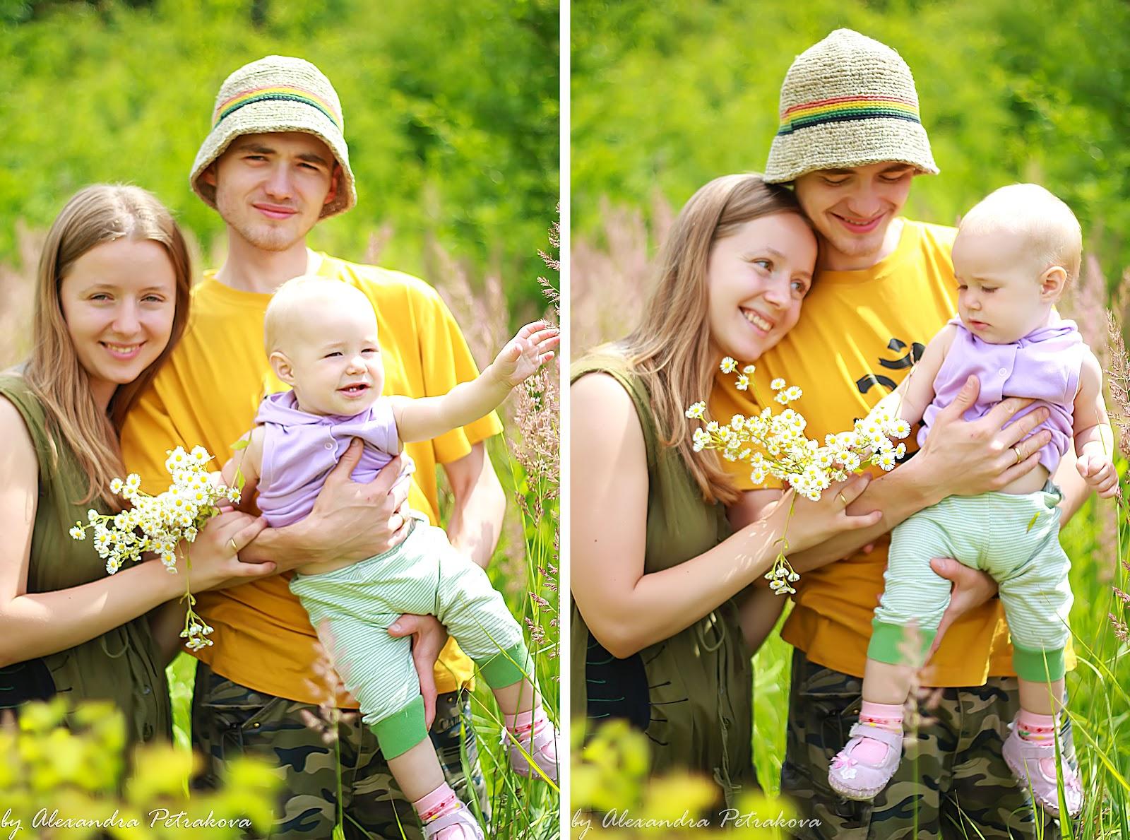 И семейного счастья в красивых полях