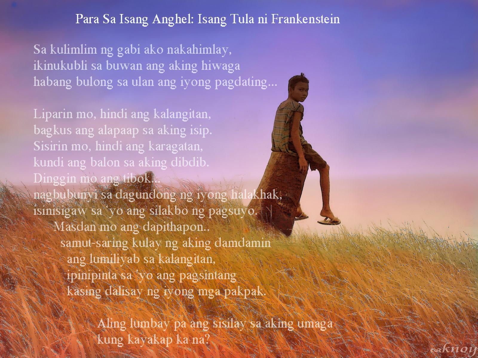 pa pala itong larawan na naglalaman ng tula binalot ito ng mismong