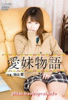 Chuyện Tình Cô Em Gái - The Tale Of The Affectionate Girl