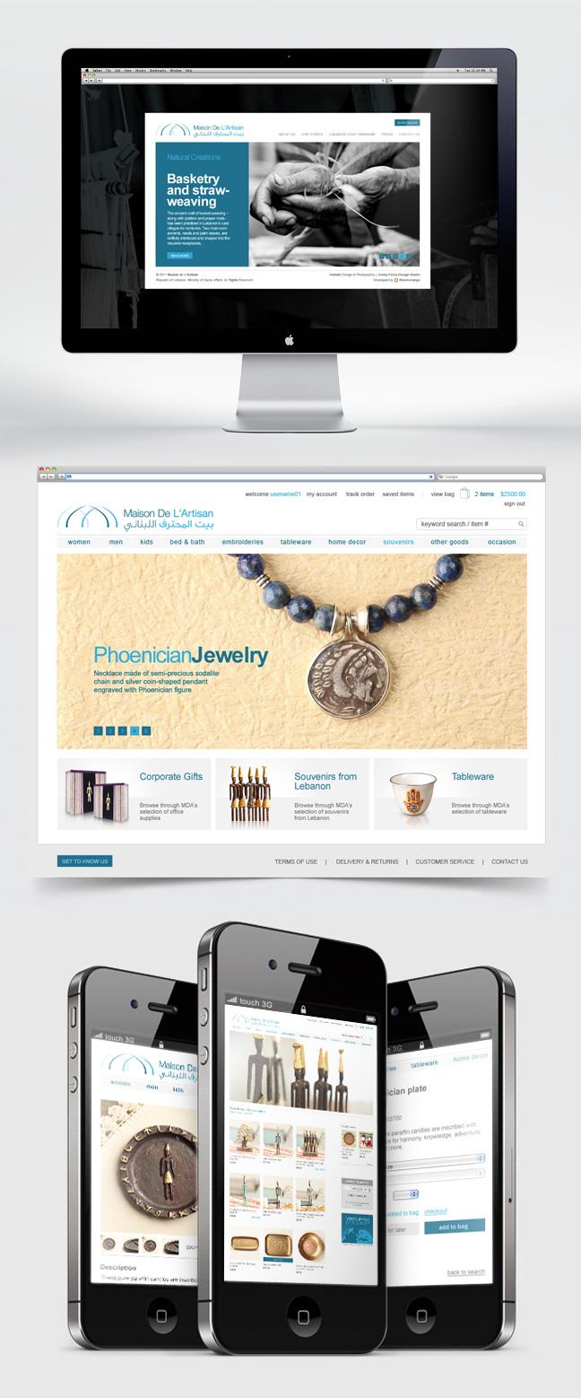 Maison de lartisan online shopping website design photography