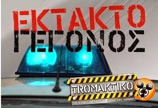 tromaktiko492.jpg