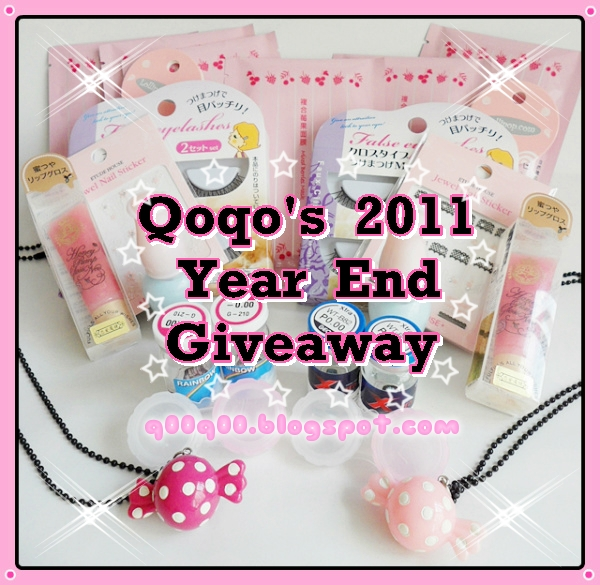 q0q0's 2011 Year End Giveaway (20/01)