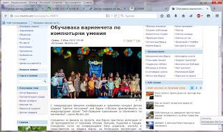 http://www.moreto.net/novini.php?n=290875
