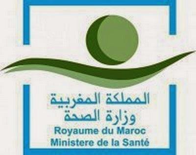 المذكرة 14-1880 الصادرة بتاريخ 16 أكتوبر 2014 الخاصة بمعالجة طلبات الانتقال لأسباب مرضية