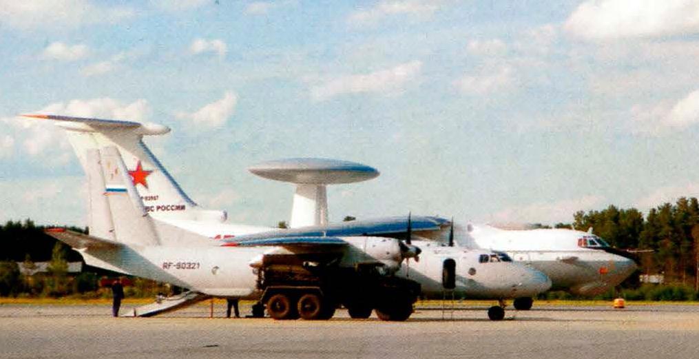 Ан 26Б и самолет ДРЛОиУ A-50