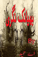 Bhayanik Nagri By A Hameed