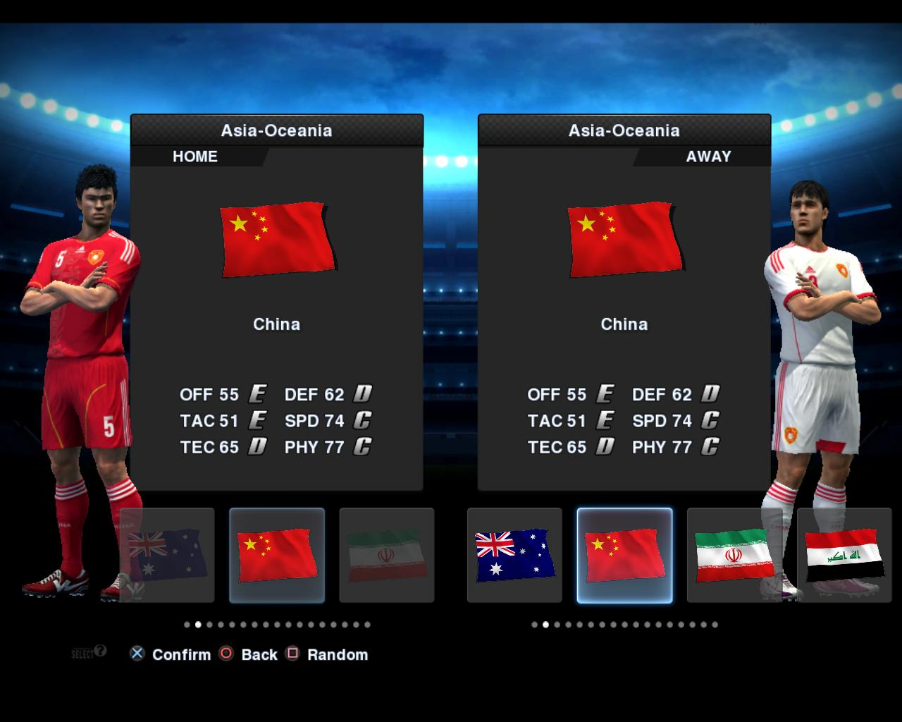 China 2012/13 Kitset - PES 2013
