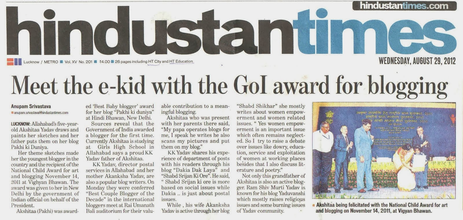 Hindustan Times : e-Kid Akshitaa