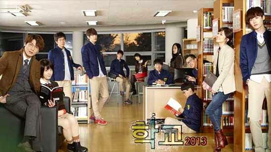 School 2015, Phim School 2015