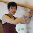 http://blog-imgs-70.fc2.com/s/a/w/sawayaka99/daiku01a360.jpg