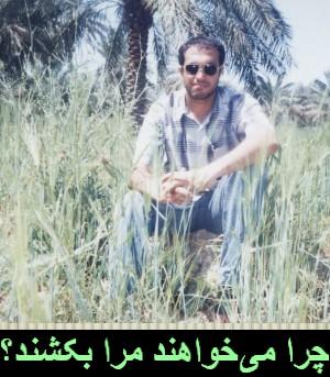 یادداشت محمدعلی عموری نژاد از زندان کارون اهواز