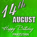 Pakistan Flag Facebook Covers Happy 14 August Day Wallpapers