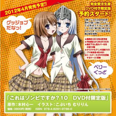 Kore wa Zombie desu ka? Anime OVA 2 Anuncio