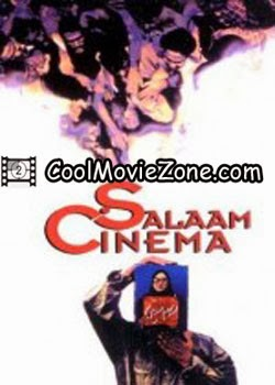 Salaam Cinema (1995)