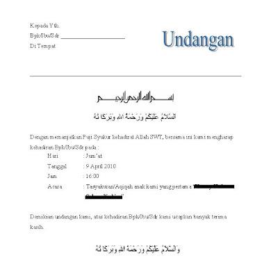 Contoh Undangan Aqiqah Cdr | download desain | Template Desain Grafis