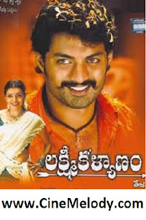 lakshmi kalyanam Telugu Mp3 Songs Free  Download 2007