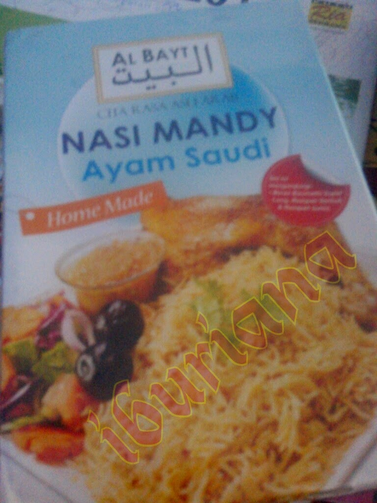nasi ayam mandy homemade
