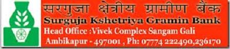 Surguja Kshetriya Gramin Bank Officers & Assistants Recruitment 2013 Apply Online