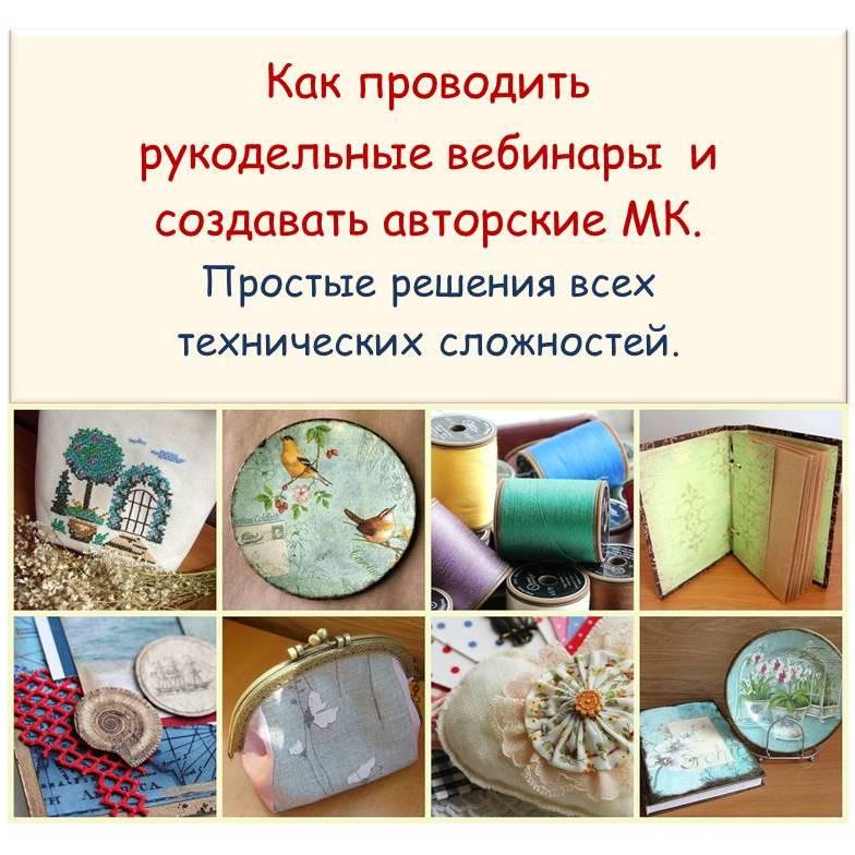 http://madame-decoupage.blogspot.ru/2015/03/blog-post_13.html
