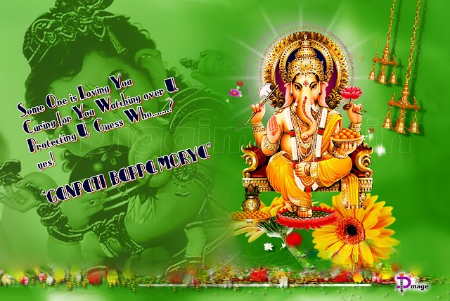 Ganesh WallPapers For Orkut and Facebook. greetings of Ganesh Chaturthi Festival Special