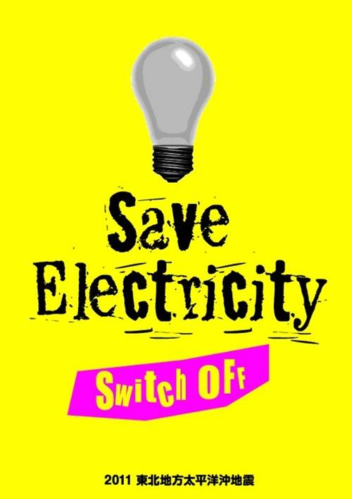 save electricy. switch off