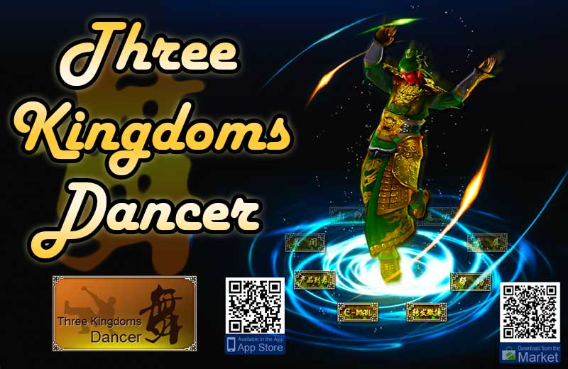 AR Three Kingdoms Dancer