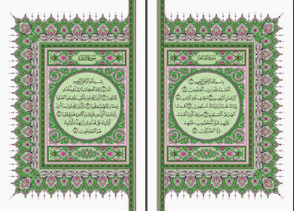 Download pdf Islamic Books - Hadith Books Download Quran