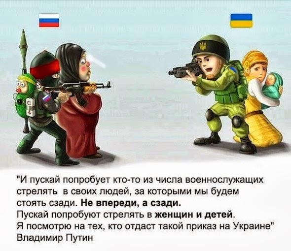 В Белом доме объяснили, зачем Байден прилетел в Украину - Цензор.НЕТ 115
