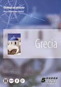 Catálogo ofertas viajes a Grecia hasta abril 2015