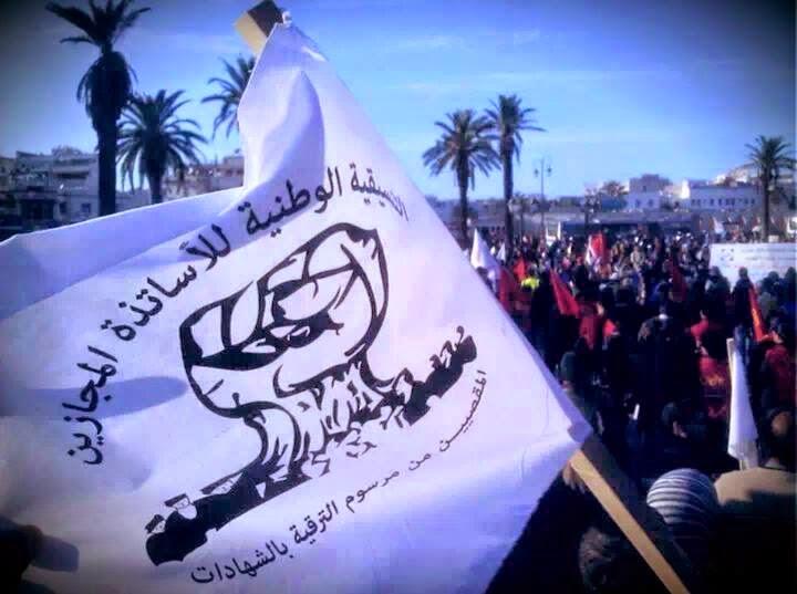 إضراب تنسيقية المجازين يرغم وزارة بلمختار على تقديم تنازلات