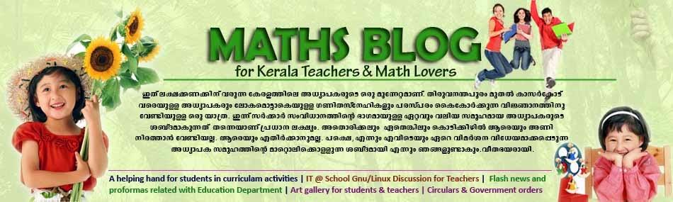 Mathsblog