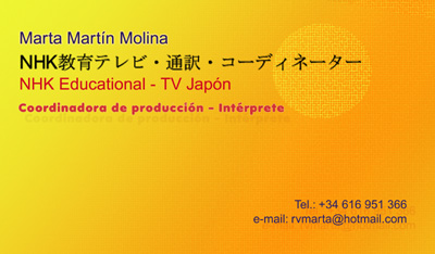 tarjeta NHK Educational - TV Japón - Coordinación de producción e intérprete