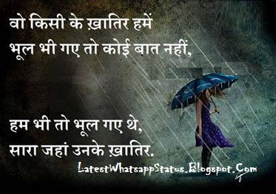 feeling alone hindi shayari   whatsapp status quotes