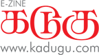 Kadugu.com | Tamil E-zine | News, Business, Entertainment, Astrology and more...