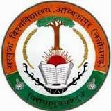 sua.nic.in, Sarguja University M.Com Final and MA Sociology Results 2014