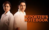 Reporter's Notebook July 31, 2012