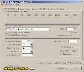 برنامج تسريع النت download internet speed up