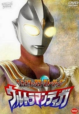Siêu nhân Ultraman Tiga