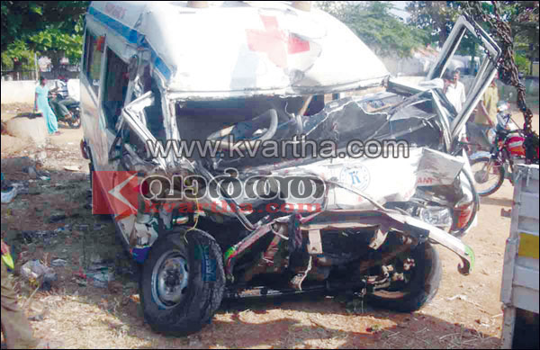 Accident, Karnataka, Tanker-Lorry, Ambulance, Police, Treatment, Kasaragod, Kerala News, International News, National News.