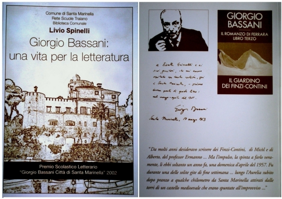 Italy unzipped cinematv3333 maggio 2013 - Giorgio bassani il giardino dei finzi contini ...