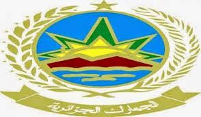 صورة شعار الجمارك الجزائرية customs algeria