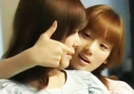 Taeny is LOVE