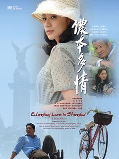 Xem Phim Phận Má Hồng - Entangling Love In Shanghai (2010)
