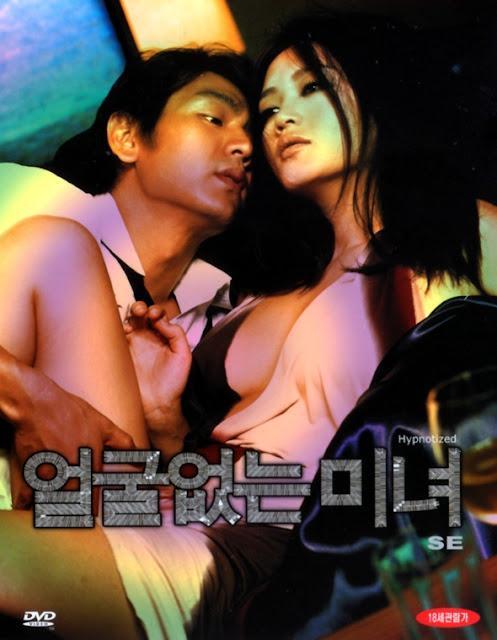 ดูหนังออนไลน์ใหม่ๆ HD ฟรี - The Hypnotized รักจิตหลุด DVD Bluray Master [พากย์ไทย]