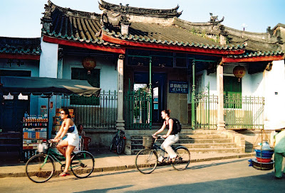 (Vietnam) - Hoi An - Get on your bike
