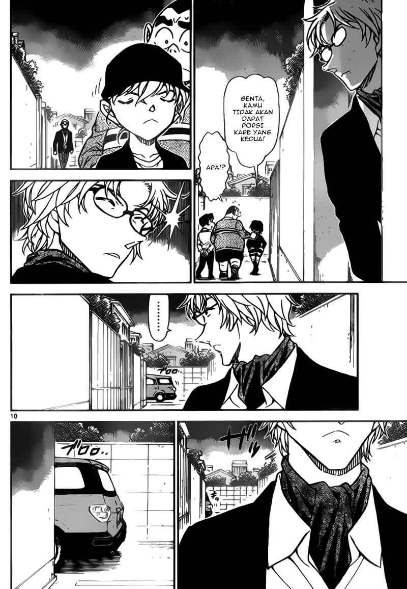 Detective Conan 775 page 10