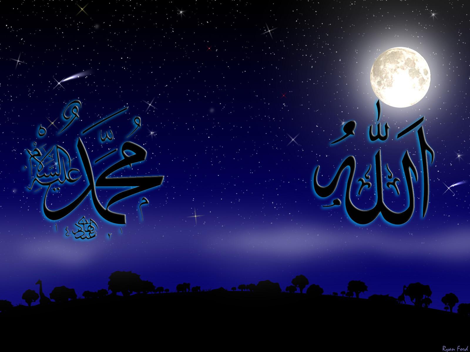 Allah dan Muhammad dalam lafadz yang indah. Wallpaper dengan desain ...