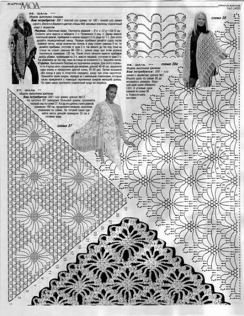 Журнал вязания шалей крючком 25