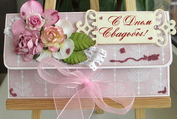 Открытка для денег на свадьбу своими руками мастер класс